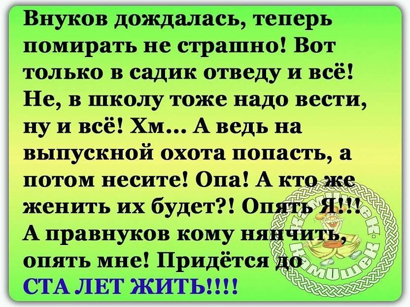 Роль бабушки в воспитании внуков   ammam.ru