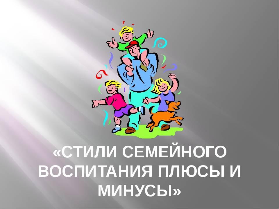 """""""помощь детям"""" - детская психология для родителей"""