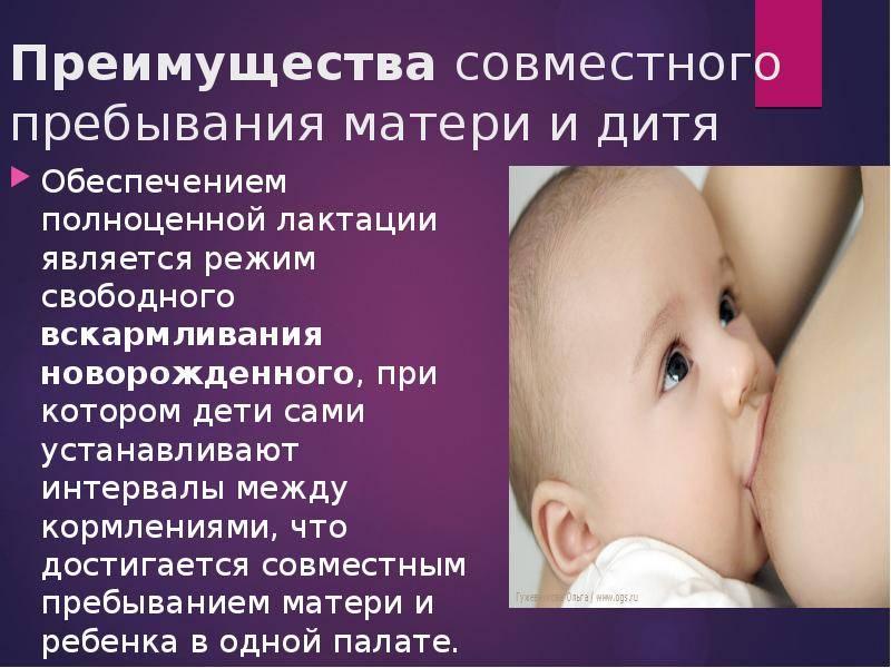 Первый вдох. неонатолог о том, когда новорожденным нужна экстренная помощь
