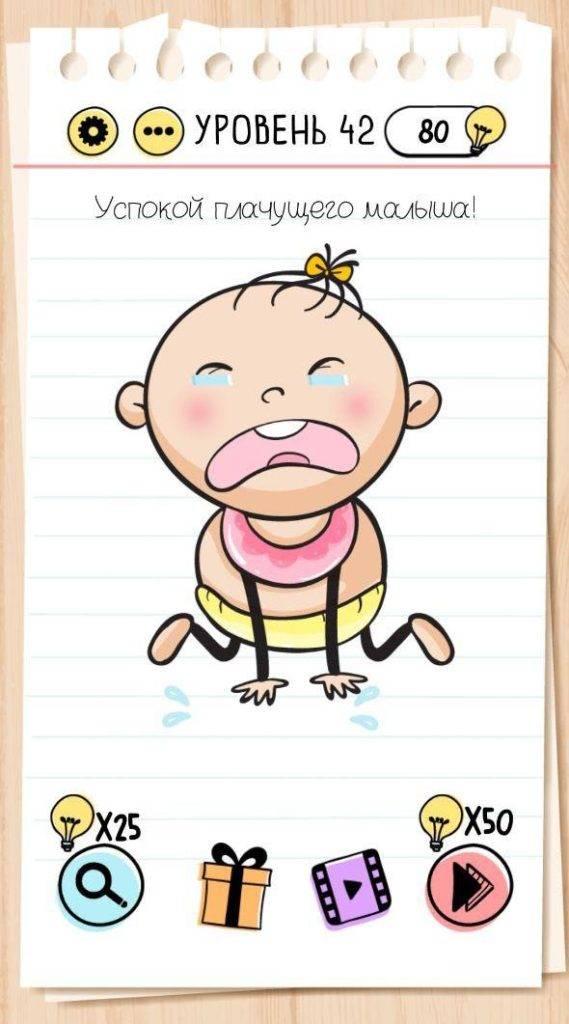 Как успокоить плачущего малыша: 7 лайфхаков ► последние новости