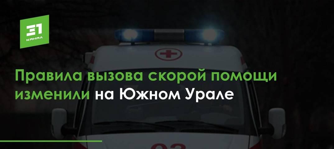 «у пациентов был шок»: сотрудники скорой рассказали о работе в пандемию
