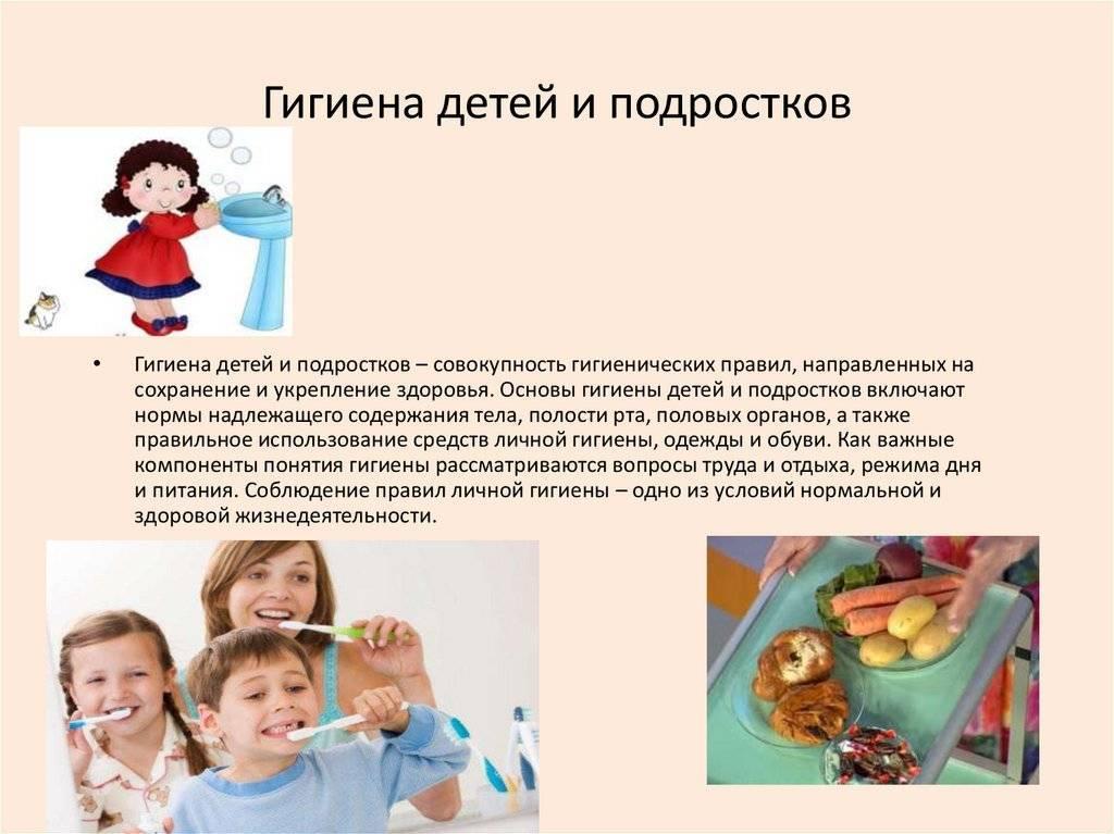 Организация медицинского обслуживания  в детских образовательных учреждениях (для врачей и средних медицинских работников доу и школ) - rss - официальный сайт роспотребнадзора