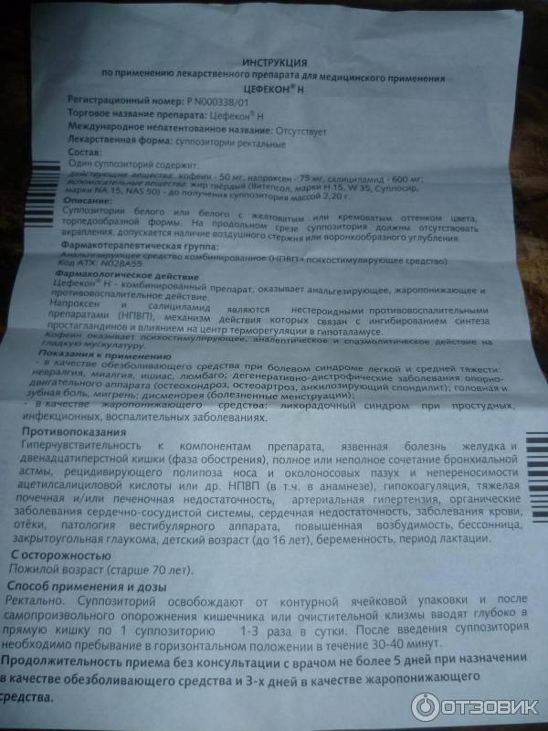 Вакцинация превенар 13 в рутинной практике показала 73% эффективность в отношении снижения риска госпитализации в связи с внебольничной пневмонией (вбп) у взрослых в возрасте 65 лет и старше - con-med.ru