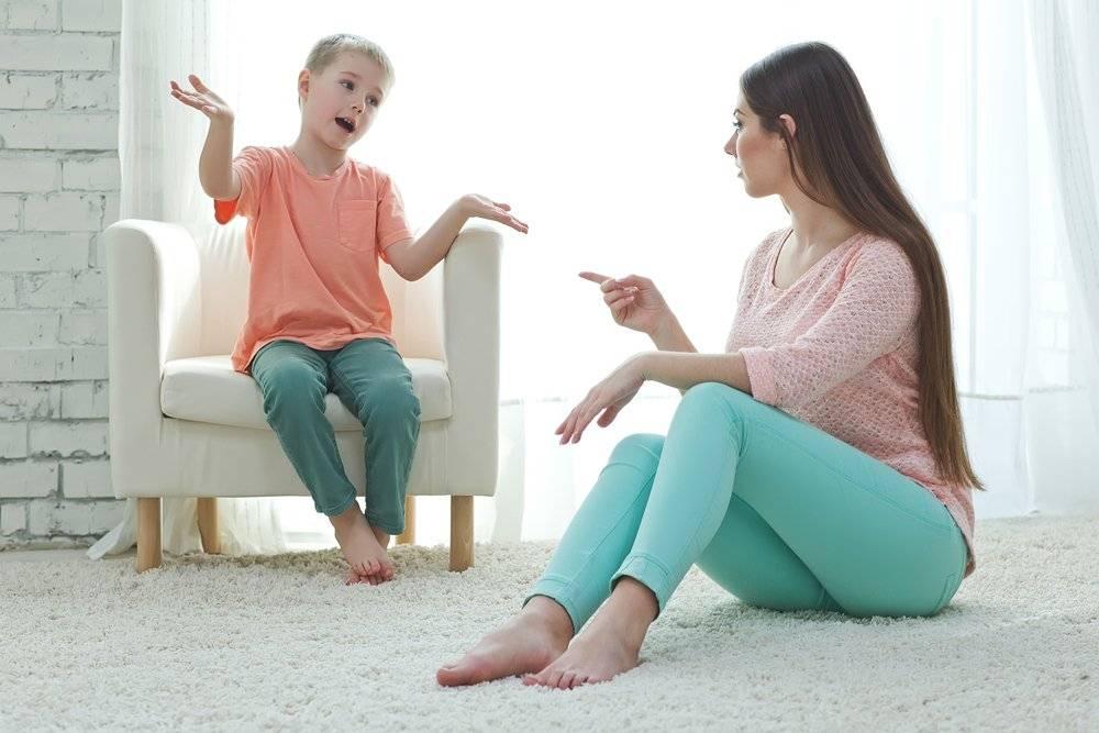Детские манипуляции: причины, формы, способы борьбы