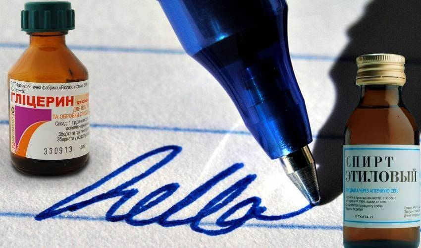Как отмыть нестираемый маркер с кожи - wikihow