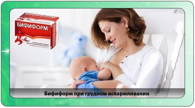 Мороженое кормящей маме при грудном вскармливании - можно или нет
