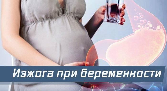 Язвенная болезнь желудка: причины заболевания, методы лечения и профилактики