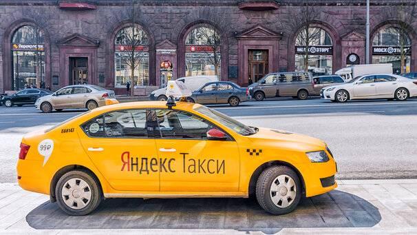 Доплаты и бонусы яндекс.такси для водителей