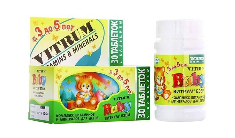 Рейтинг лучших витаминов для детей в 2020 году для энергии, здоровья и активного роста