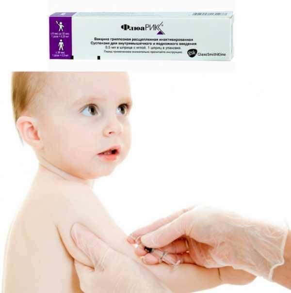 Вакцинация от гриппа обязательна или добровольна?