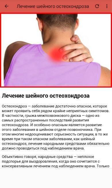Боль в суставах при беременности | по какой причине болят суставы при беременности и что делать? | компетентно о здоровье на ilive