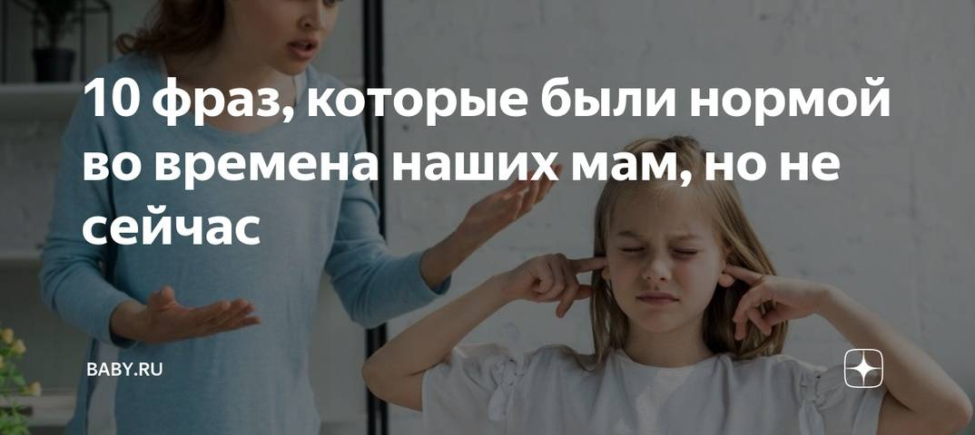 5 маминых фраз, которыми она неосознанно унижает ребенка : новости, воспитание, общение, ребенок, родители, дети