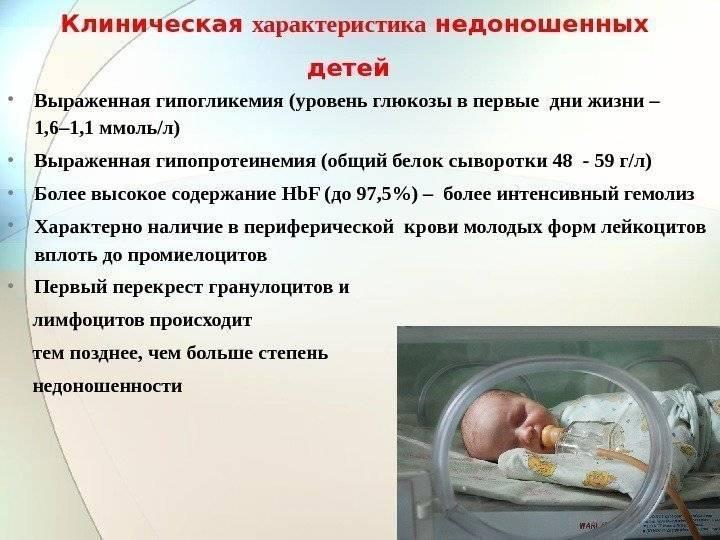 «когда назвали вес, думала, врачи ошиблись». посмотрите, как выросли дети, рожденные раньше срока