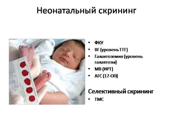 Вакцинация. мифы и реальность