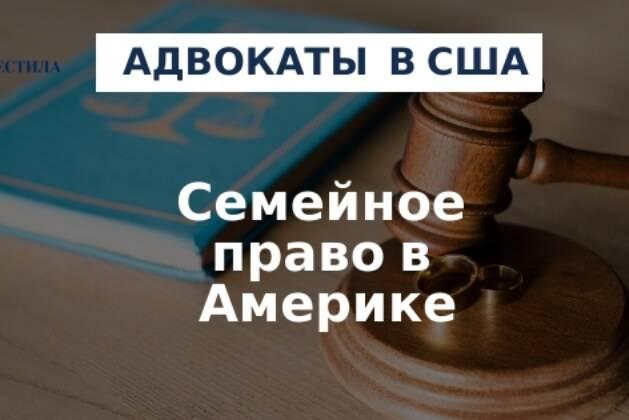 Деятельность адвоката по делам о взыскании алиментов: чем может помочь, как обратиться, консультация, стоимость