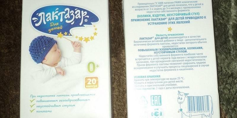 Креон для грудничков: как давать, инструкция, отзывы | s-voi.ru