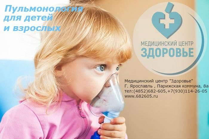 Ингаляции при насморке для детей и взрослых: можно ли и с чем делать при заложенности носа