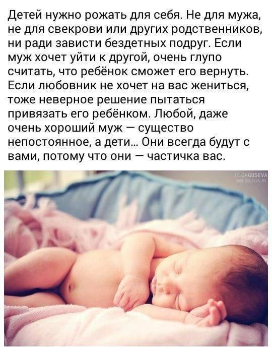 «такой опыт — далеко не для каждого». история партнерских родов с мамой