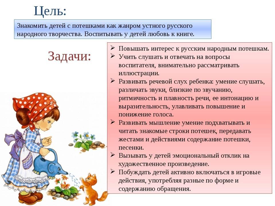Викторина «путешествие по сказкам» (средняя группа). воспитателям детских садов, школьным учителям и педагогам - маам.ру