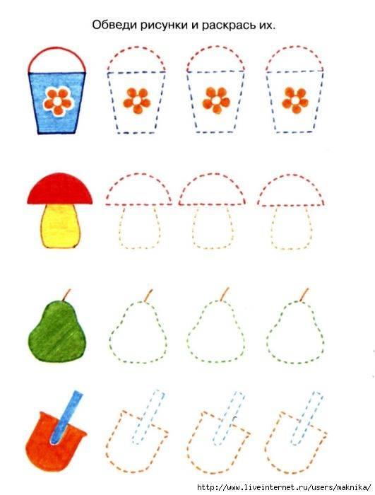 Конспект занятия для детей 4–5 лет «волшебные приключения». воспитателям детских садов, школьным учителям и педагогам - маам.ру
