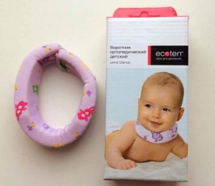 Как выбрать ортопедический воротник шанца для новорожденных? — artritdoc.ru