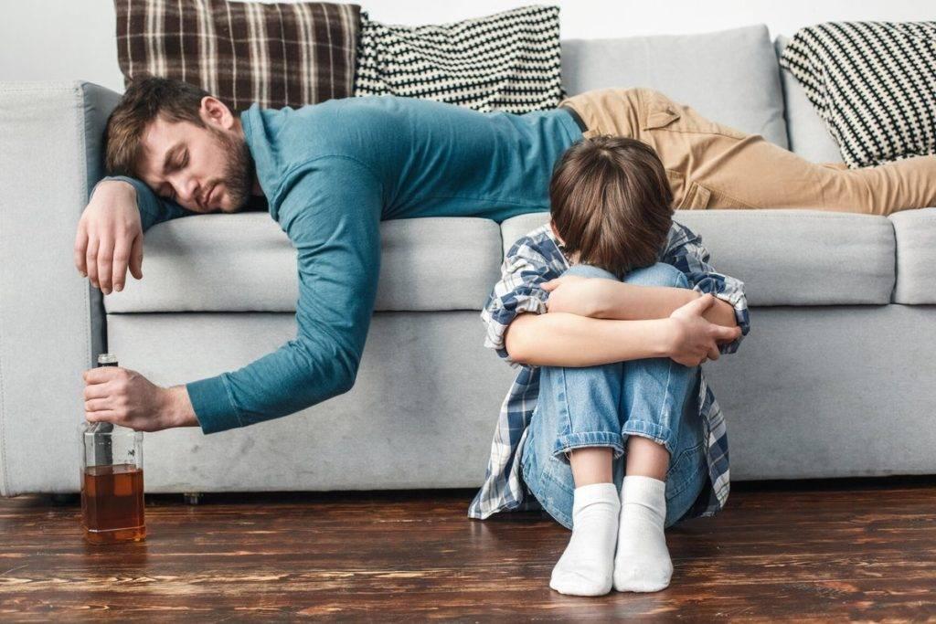 Ребенок боится отца, что делать? — психологический центр инсайт
