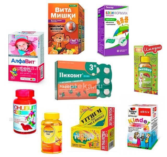 Обзор лучших витаминов для детей