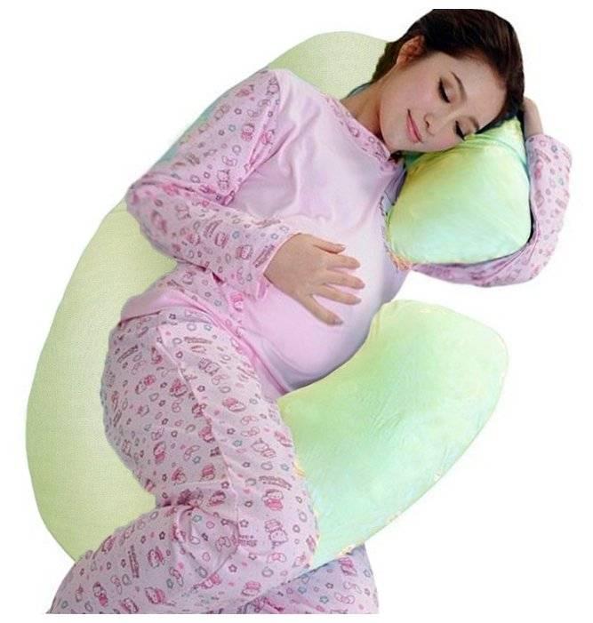 Подушки для беременных: какие лучше выбрать, рейтинг производителей
