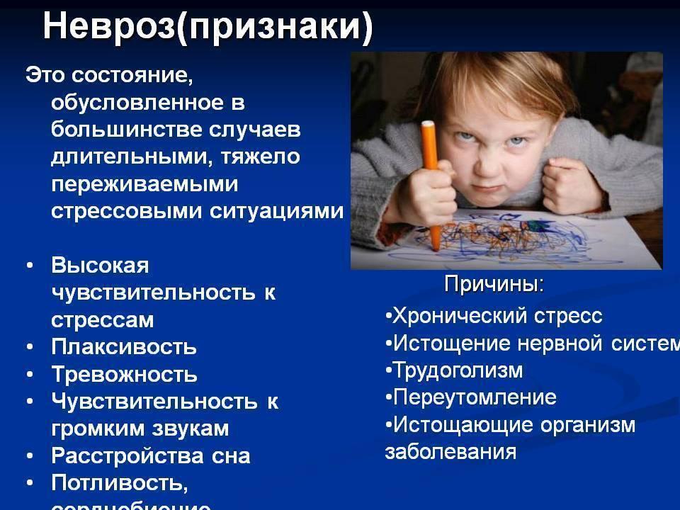 Навязчивые действия: лечение в клинике. синдром навязчивых действий у детей