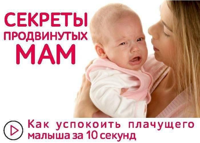 Как успокоить маленького, плачущего ребёнка - советы экспертов | салид
