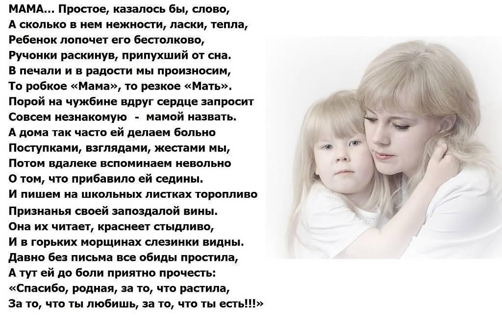 «да ори сколько хочешь, достал!» я понимаю матерей, которые оставляют детей в лесу