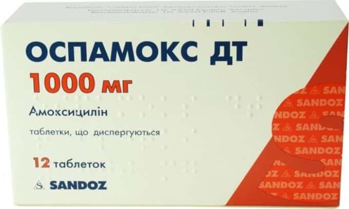 Оспамокс®
