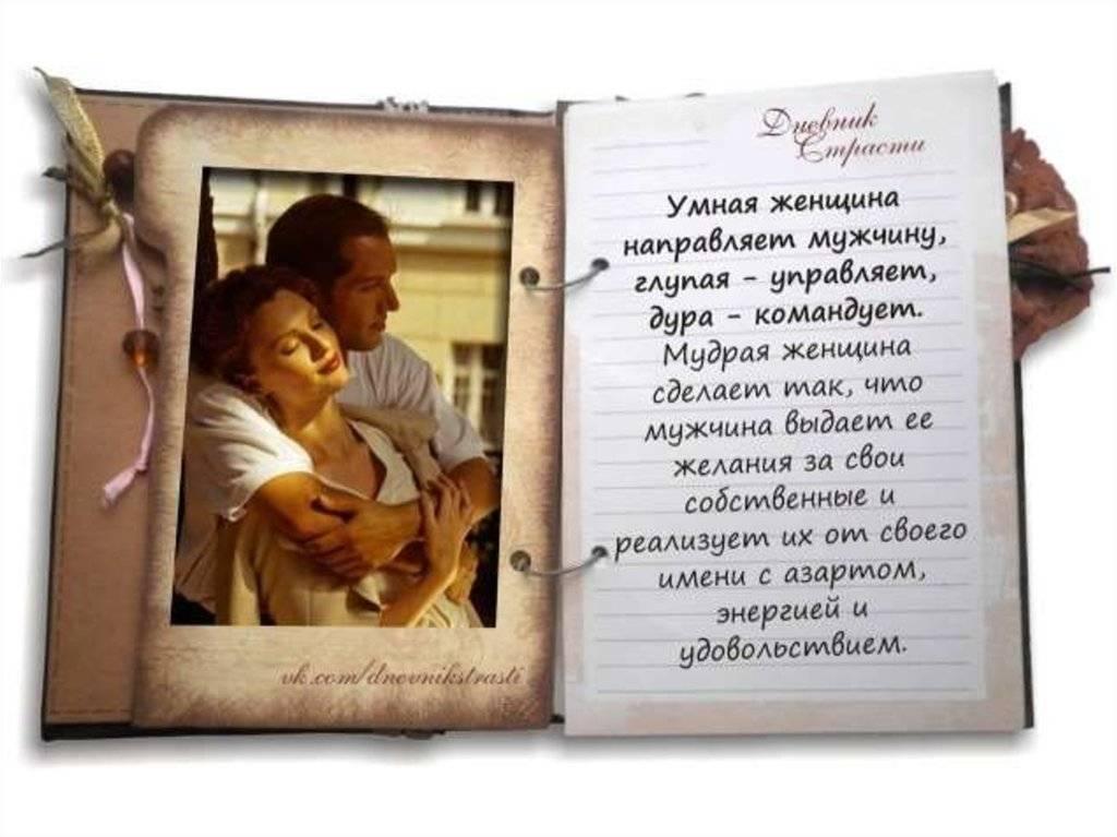 Дочь мужчины от первого брака: как отрегулировать отношения между новой и старой семьей ⇒ блог ярослава самойлова