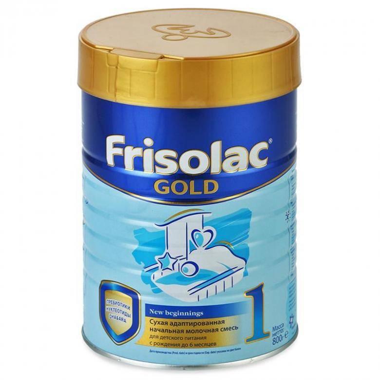 Детская молочная смесь Friso ФРИСОЛАК