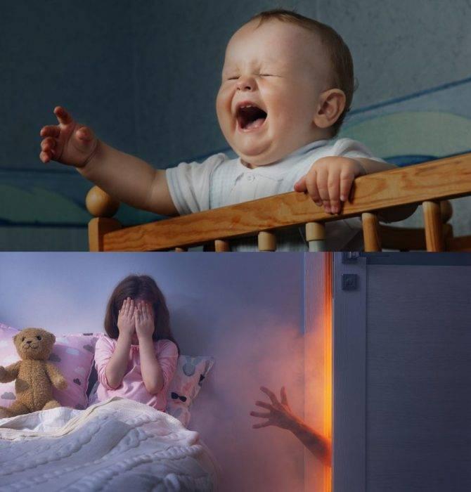Почему ребёнок плачет во сне и что с этим делать + советы комаровского