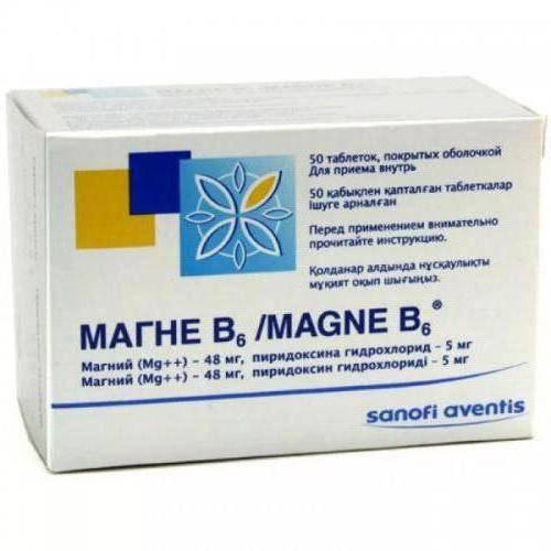 Ампулы и таблетки магне b6: инструкция по применению, цена, отзывы врачей, дозировка при беременности и аналоги - medside.ru