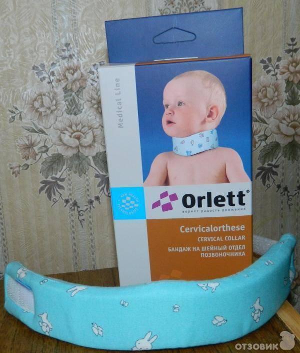 Как выбрать ортопедический воротник шанца для новорожденных?
