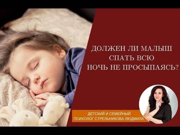 Сокращение ночных кормлений     материнство - беременность, роды, питание, воспитание