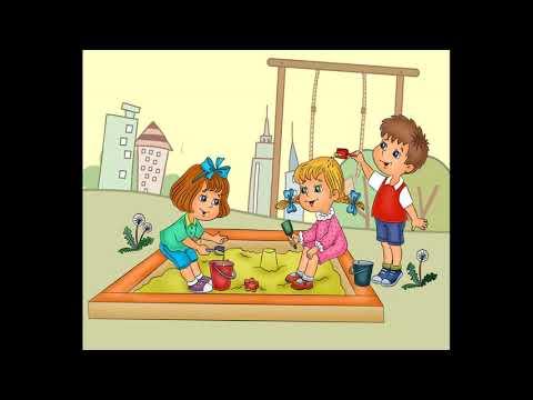 Безопасность детей на детской площадке