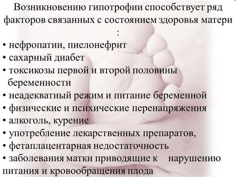 Гипертоническая болезнь 3-й степени
