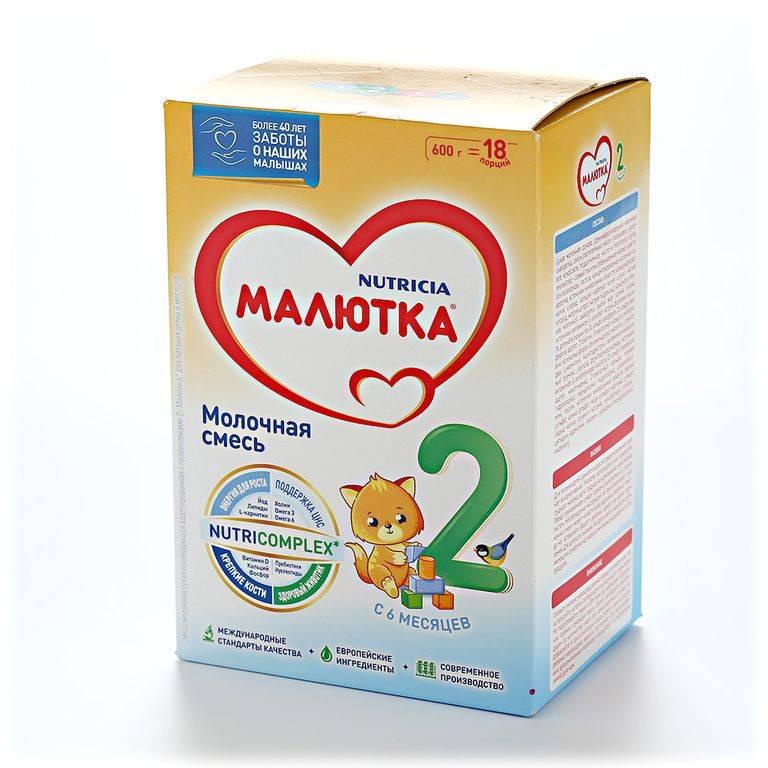 Смесь для новорожденных малютка 1: отзывы педиатров о продукте