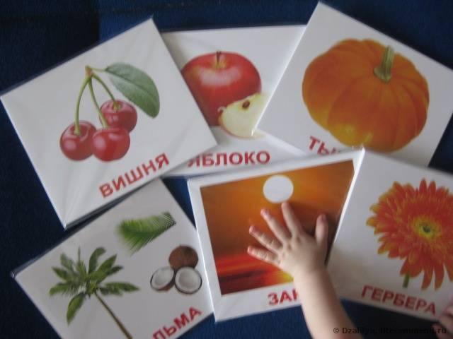 Развитие ребенка по методике глена домана