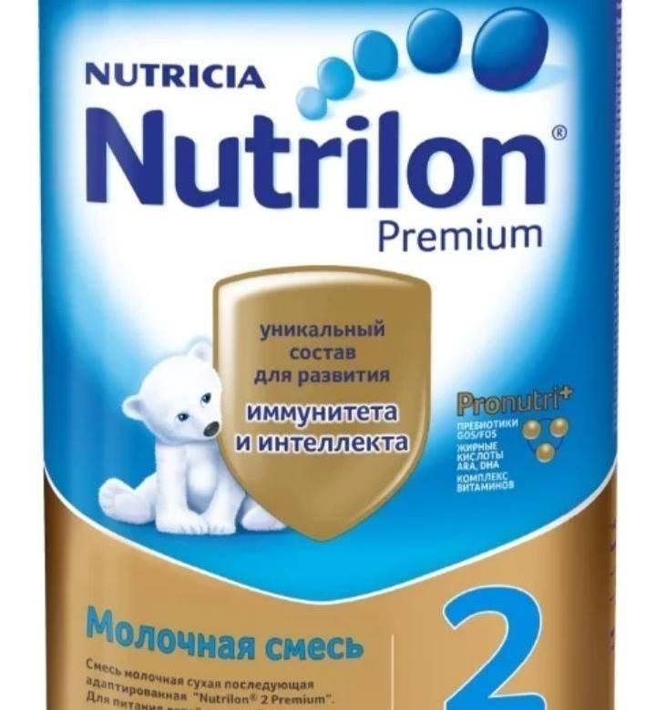 Nutrilon-1 premium смесь молочная сухая детская адаптированная 800,0