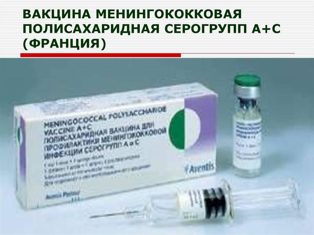 Менингит. симптомы, диагностика, лечение, профилактика