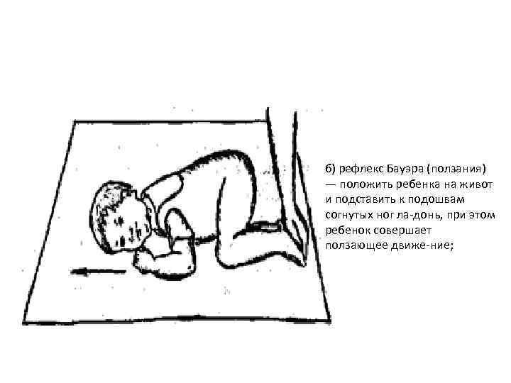 Выкладывание новорожденного на живот: когда и как это делать