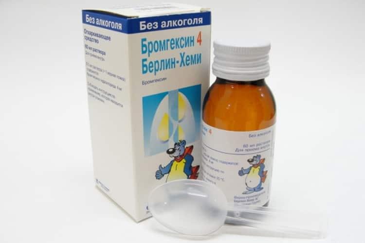 Бромгексин никомед
