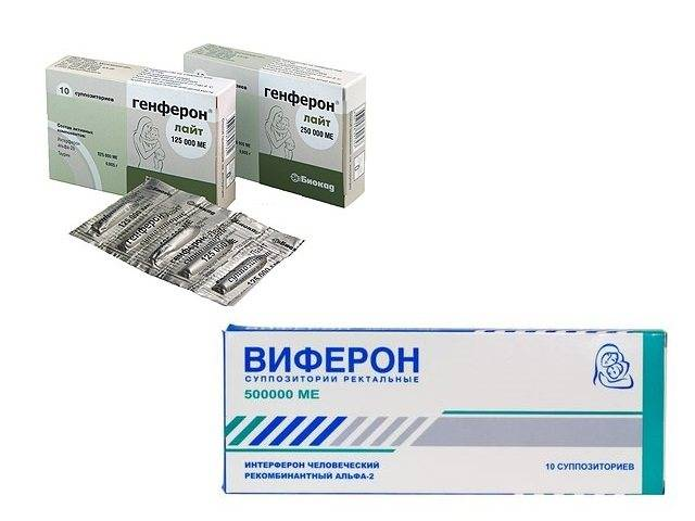 Что лучше виферон или генферон — сравнение препаратов — med-anketa.ru