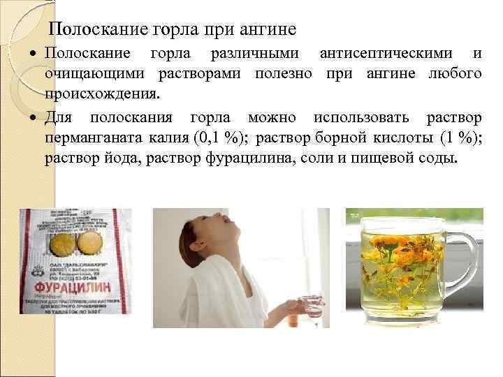 Лимфаденит – лечение воспаления лимфоузлов на шее у детей и взрослых
