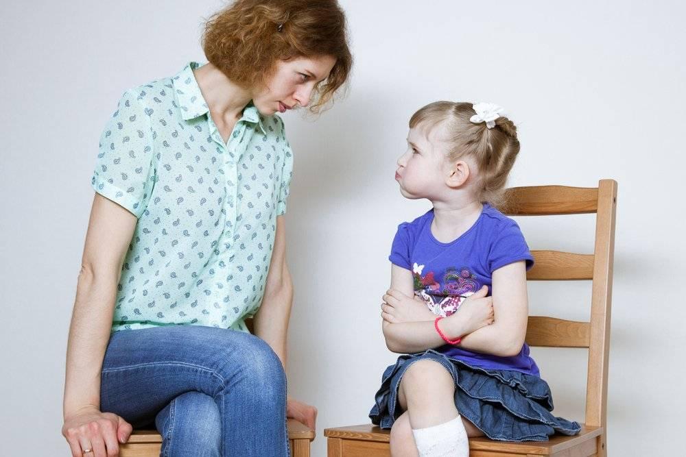 Клинический психолог объяснила, почему дети вырастают несамостоятельными