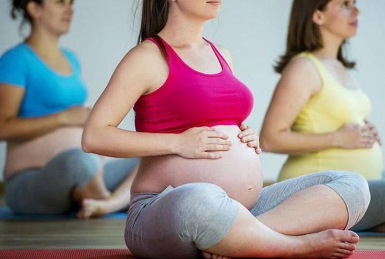 Лечебная и дыхательная гимнастика для беременных (1 триместр)